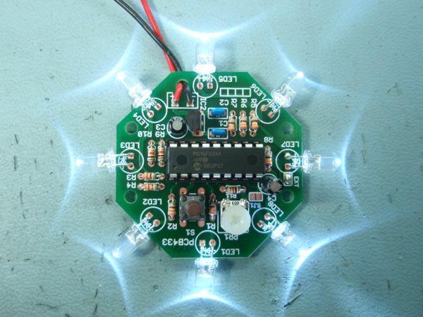 UFO round LED Chaser