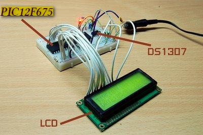 Interfacing of PIC12F675 with DS1307