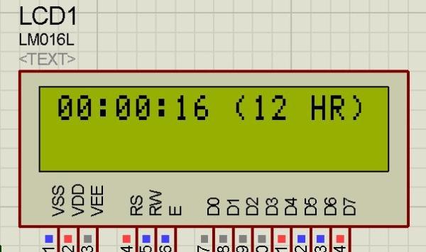 Digital Clock Using Microcontroller 89C52 89S52