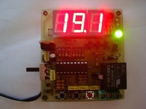 PIC16f628 DS18B20 Adjustable thermometer circuit