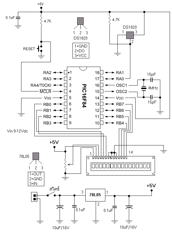 Pic Projects With Schematics And Source Code Schematic