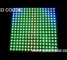 Right-left scrolling LEDs