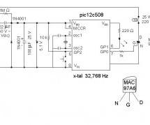 Night Light Saver V3.2 using PIC12C508