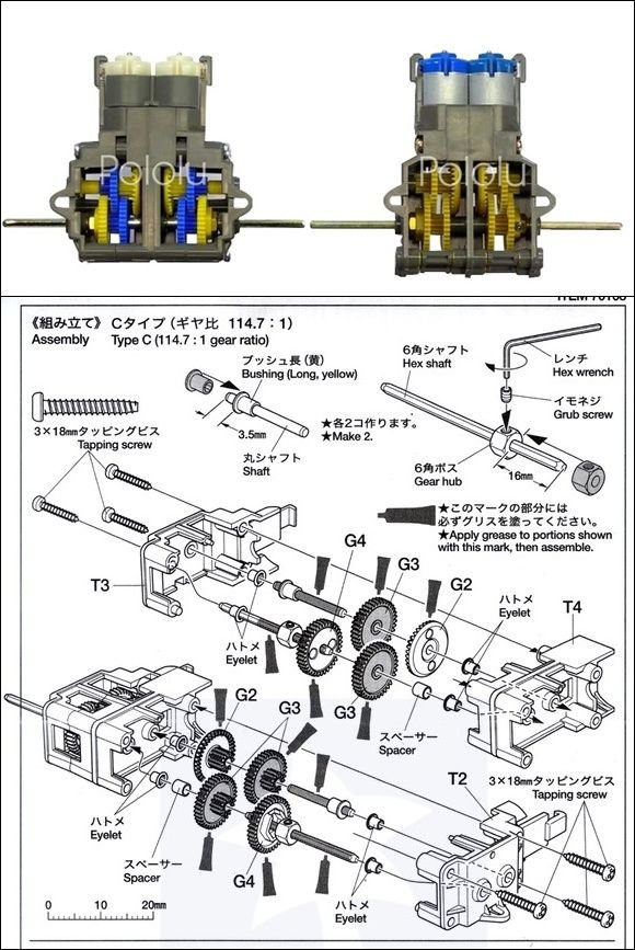 IR Remote Controlled Tracked Robot Schematic