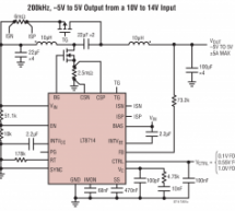 LT8714 – Bipolar Output Synchronous Controller with Seamless Four Quadrant Operation
