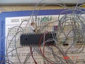 pic16f874p-proje-gelistirme-test-deney-karti