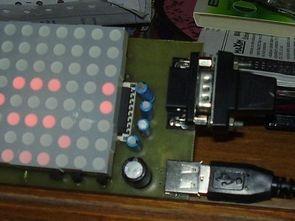 8X8 MATRIX LED