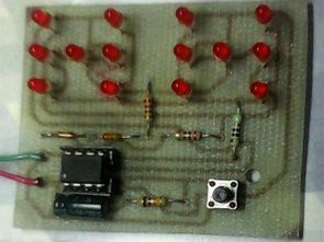 ELECTRONIC DICE CIRCUIT
