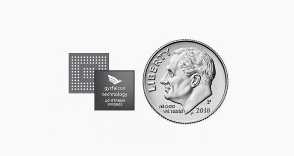 GYRFALCON LAUNCHES SECOND-GEN AI ACCELERATOR CHIP