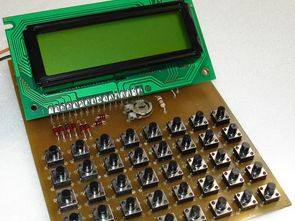 LCD DISPLAY CALCULATOR CIRCUIT