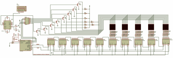 LED MATRIX PIC16F628 74HC595 (2)