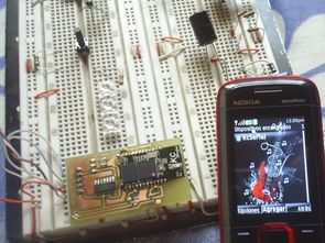 MICROCHIP PIC BLUETOOTH COMMUNICATION(1)