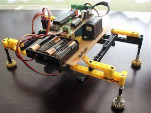 RF ROBOT PROJECT PIC16F877