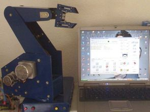 ROBOTIC ARM PROJECT PIC16F877 CCS C VISUALBASIC COMPUTER-CONTROLLED