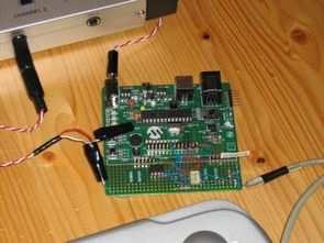 DSPIC33FJ12GP202 MIDI SYNTHESIZER MCP4921 6N137