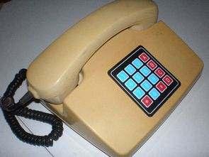 PIC24FJ64GA002 CELLULAR PHONE EMERGENCY AUTO DIAL